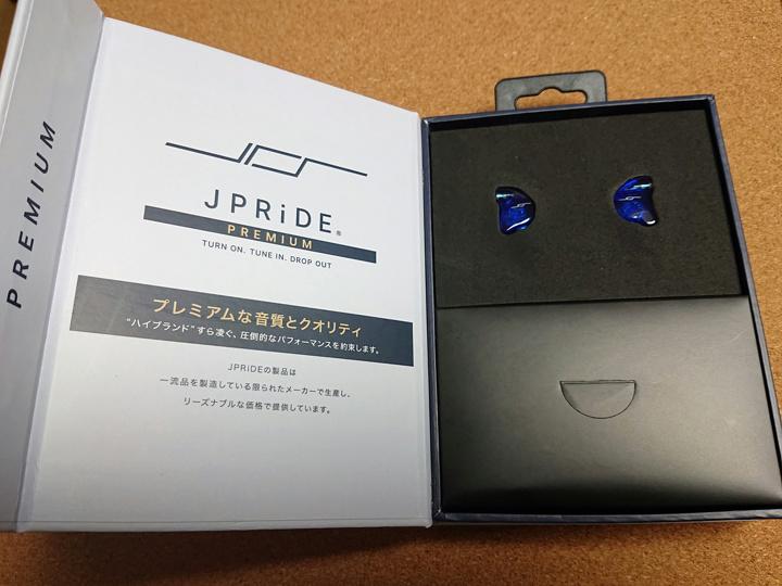 JPRiDE_Premium_1980_BLUE_MOON_03.jpg