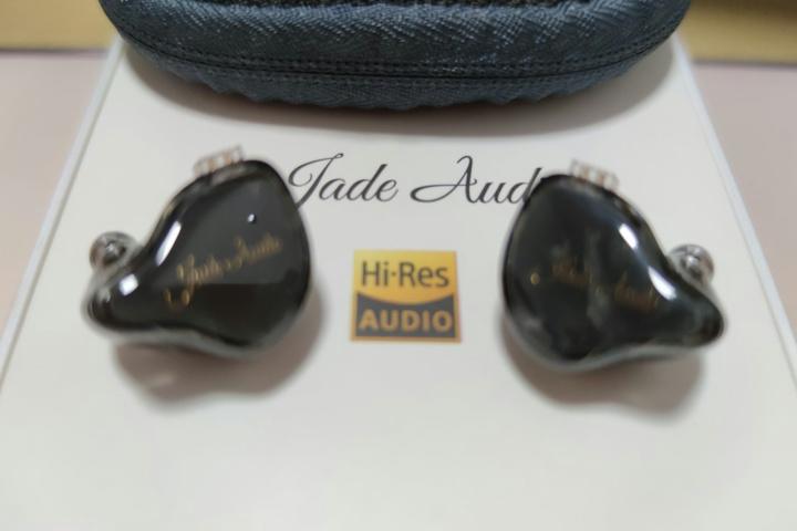 JadeAudio_EA1_07.jpg