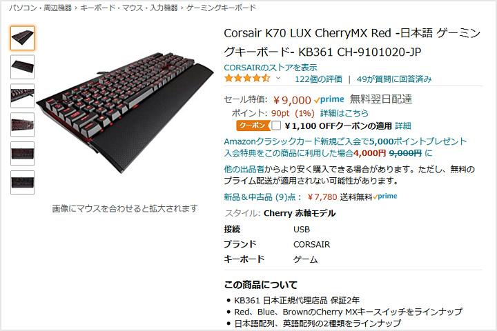 K70_LUX_Hatsuuri.jpg