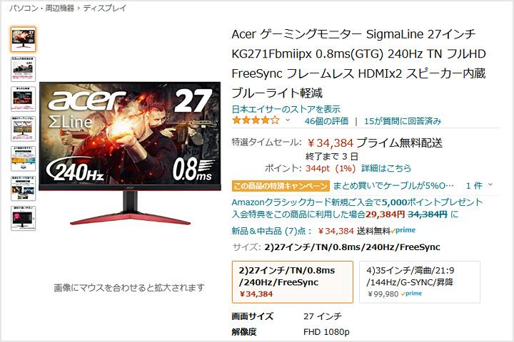 KG271Fbmiipx_Hatsuuri.jpg
