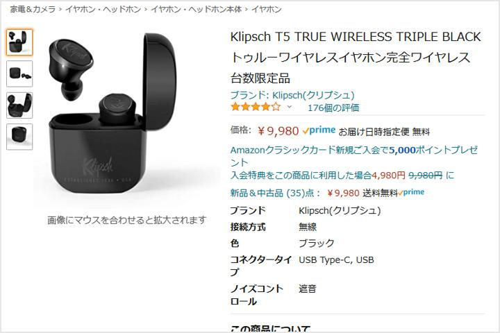 Klipsch_T5_TRUE_WIRELESS_Price_Down_01.jpg