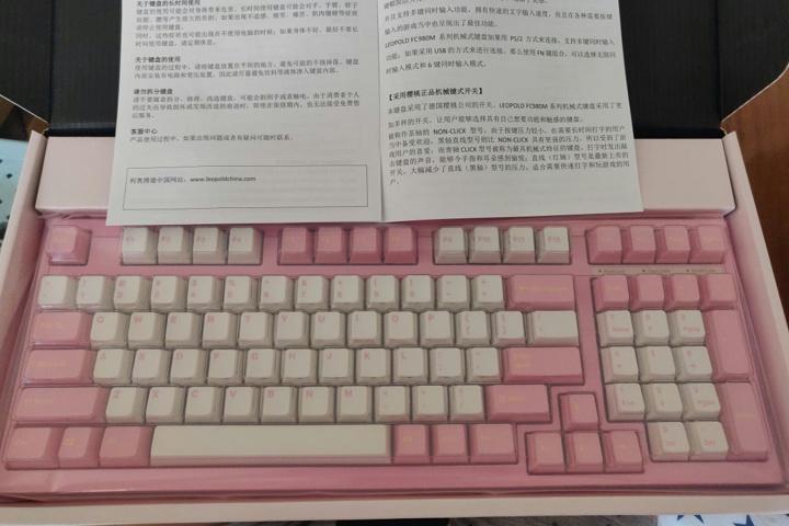 Leopold_FC980M_OE_Pink-White_03.jpg