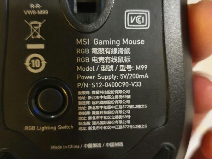 MSI_M99_04.jpg