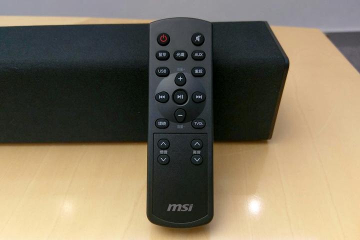 MSI_MAG_XA2821_06.jpg