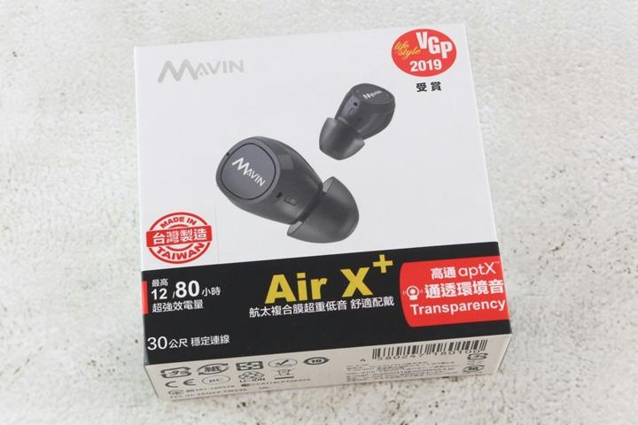 Mavin_Air-X_Plus_02.jpg