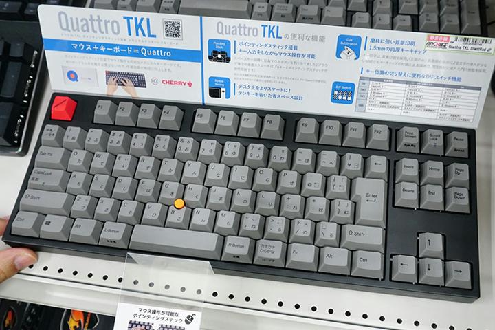Mouse_Keyboard_Release_2020-07_05.jpg