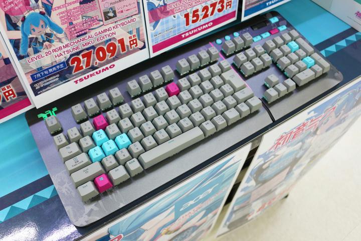 Mouse_Keyboard_Release_2020-07_09.jpg