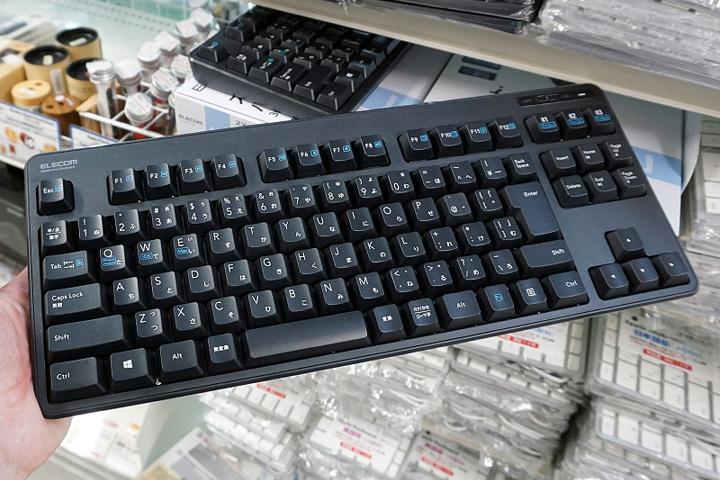 Mouse_Keyboard_Release_2020-09_09.jpg