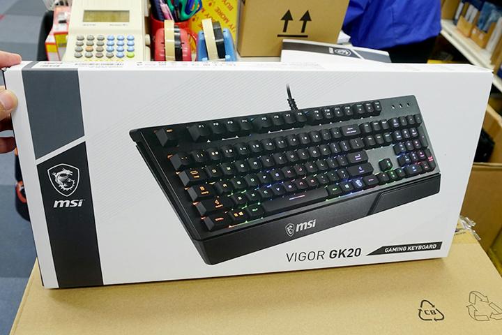 Mouse_Keyboard_Release_2020-12_13.jpg
