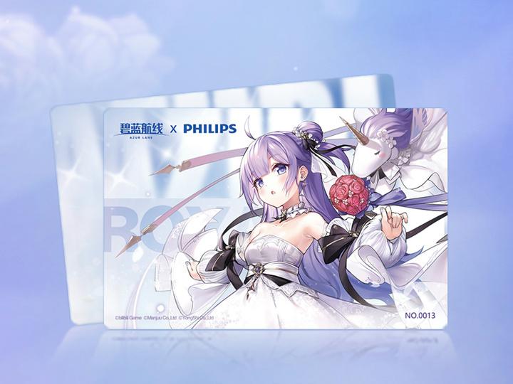 Philips_AzurLane_TWS_04.jpg