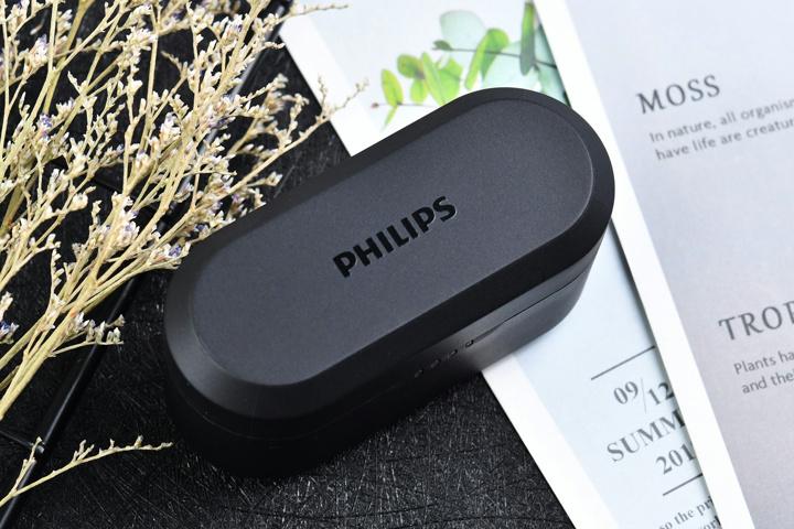 Philips_T5505_02.jpg