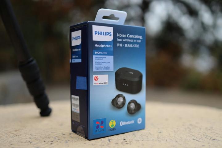 Philips_T8505_08.jpg