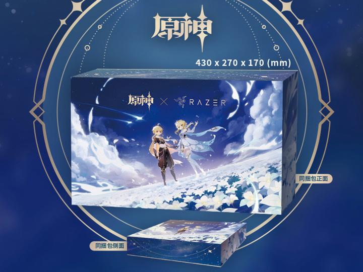 Razer_Genshin_Impact_Gift_Box_02.jpg