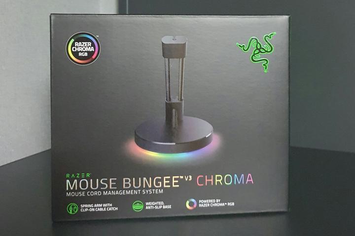 Razer_Mouse_Bungee_V3_Chroma_07.jpg