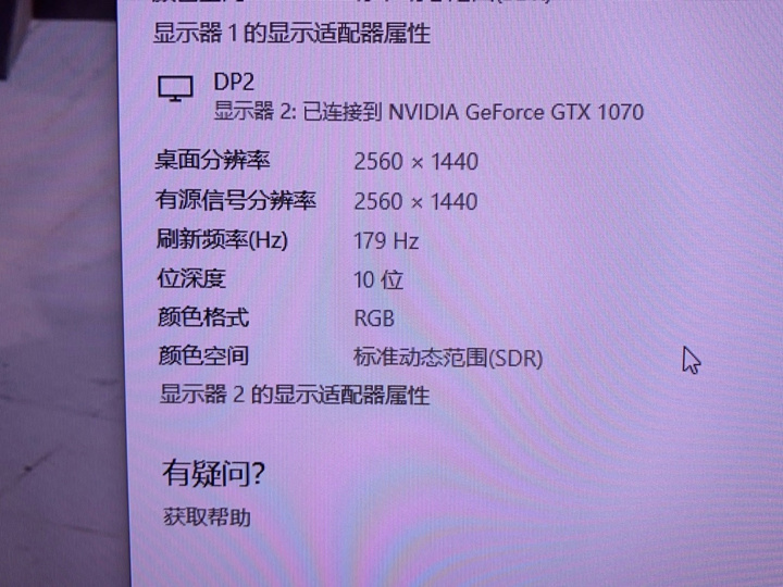 SANC_G7_05.jpg
