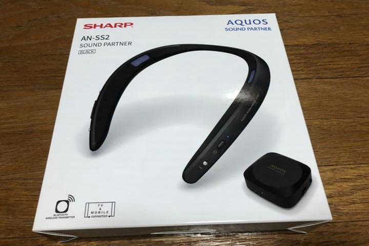 SHARP_AN-SS2_01.jpg