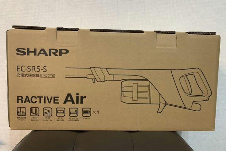SHARP_RACTIVE_Air_POWER_EC-SR5_01.jpg