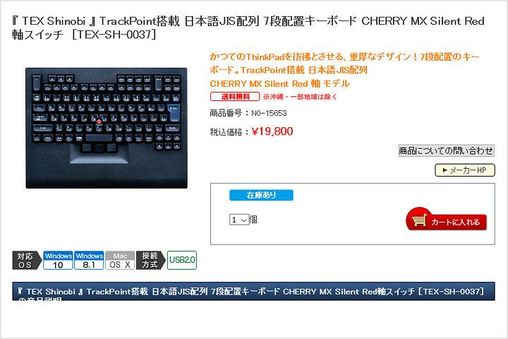 TEX_Shinobi_01.jpg