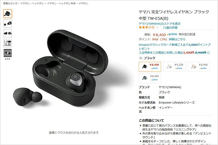 TW-E5A_Hatsuuri.jpg