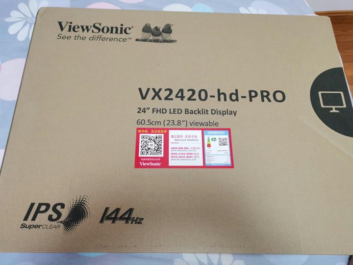 VIewSonic_VX2420-HD-PRO_02.jpg