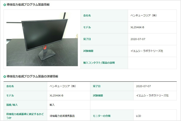 XL2456_Series_New_Model_01.jpg