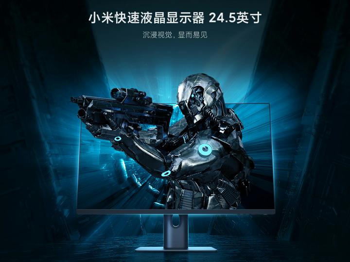 Xiaomi_144Hz_IPS_Gaming_Monitor_02.jpg