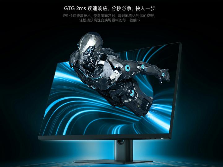 Xiaomi_144Hz_IPS_Gaming_Monitor_04.jpg