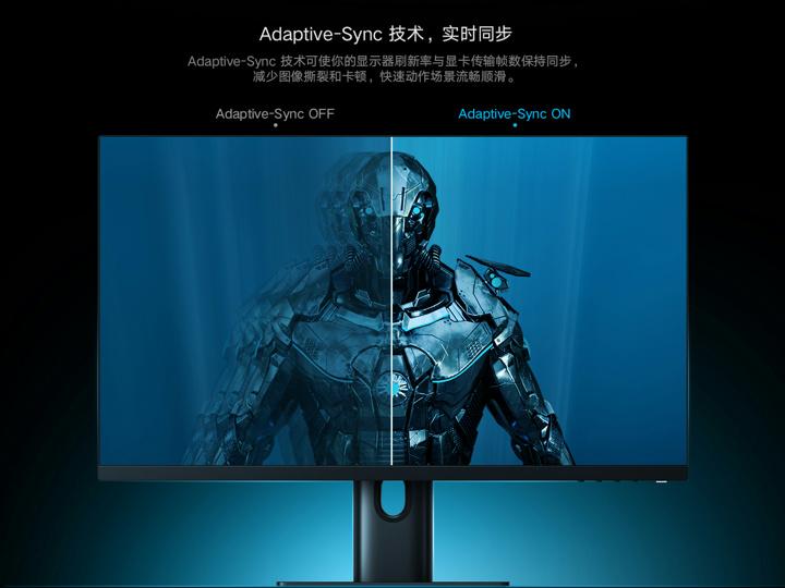 Xiaomi_144Hz_IPS_Gaming_Monitor_05.jpg