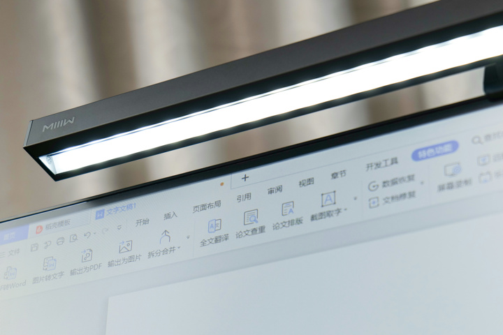 Xiaomi_MIIW_Smart_and_Easy_Screen_Lamp_04.jpg