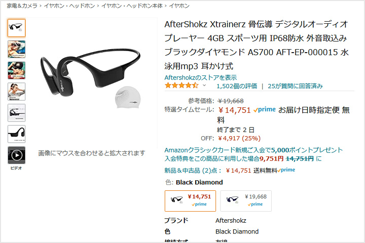 Xtrainerz_Htsuuri.jpg
