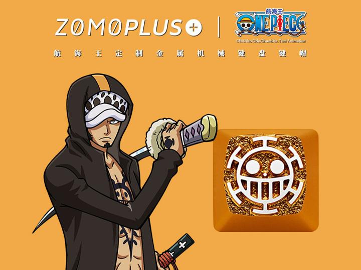 ZOMO_ONE_PIECE_KeyCAP_New_Model_03.jpg