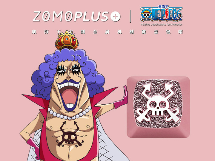ZOMO_ONE_PIECE_KeyCAP_New_Model_05.jpg