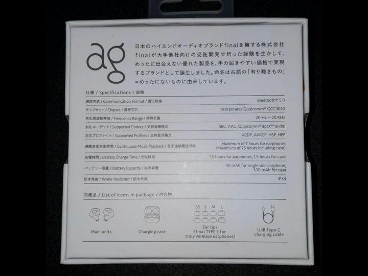 ag_TWS08R_03.jpg