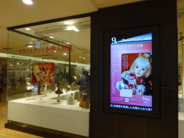 exhibition a