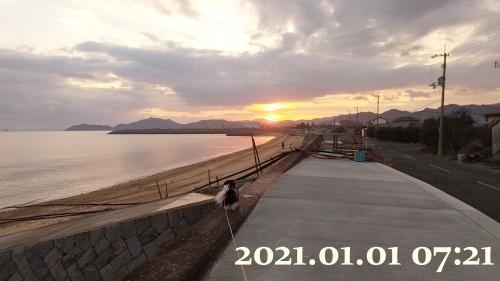 0102-01_20210102133305c3b.jpg