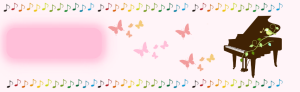 ピアノ背景ピンク2-2