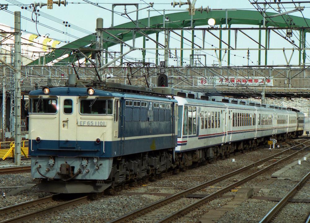 19990403125.jpg