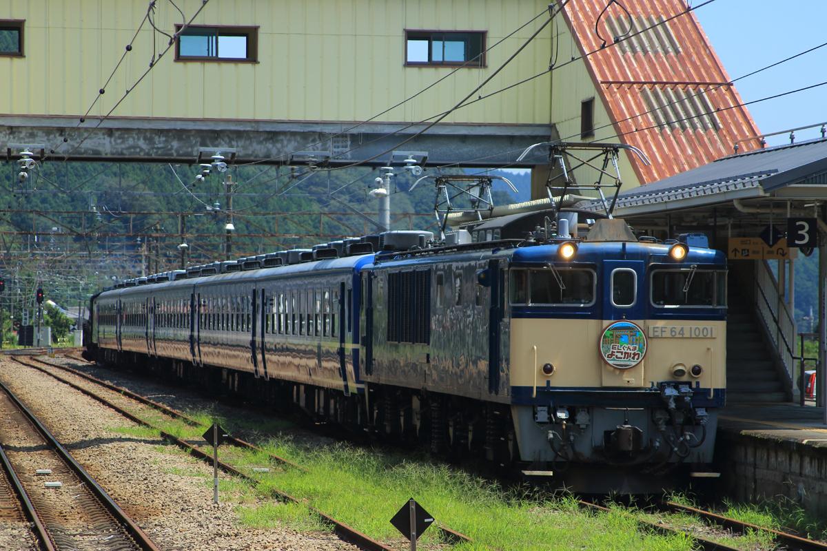 B56A6028.jpg