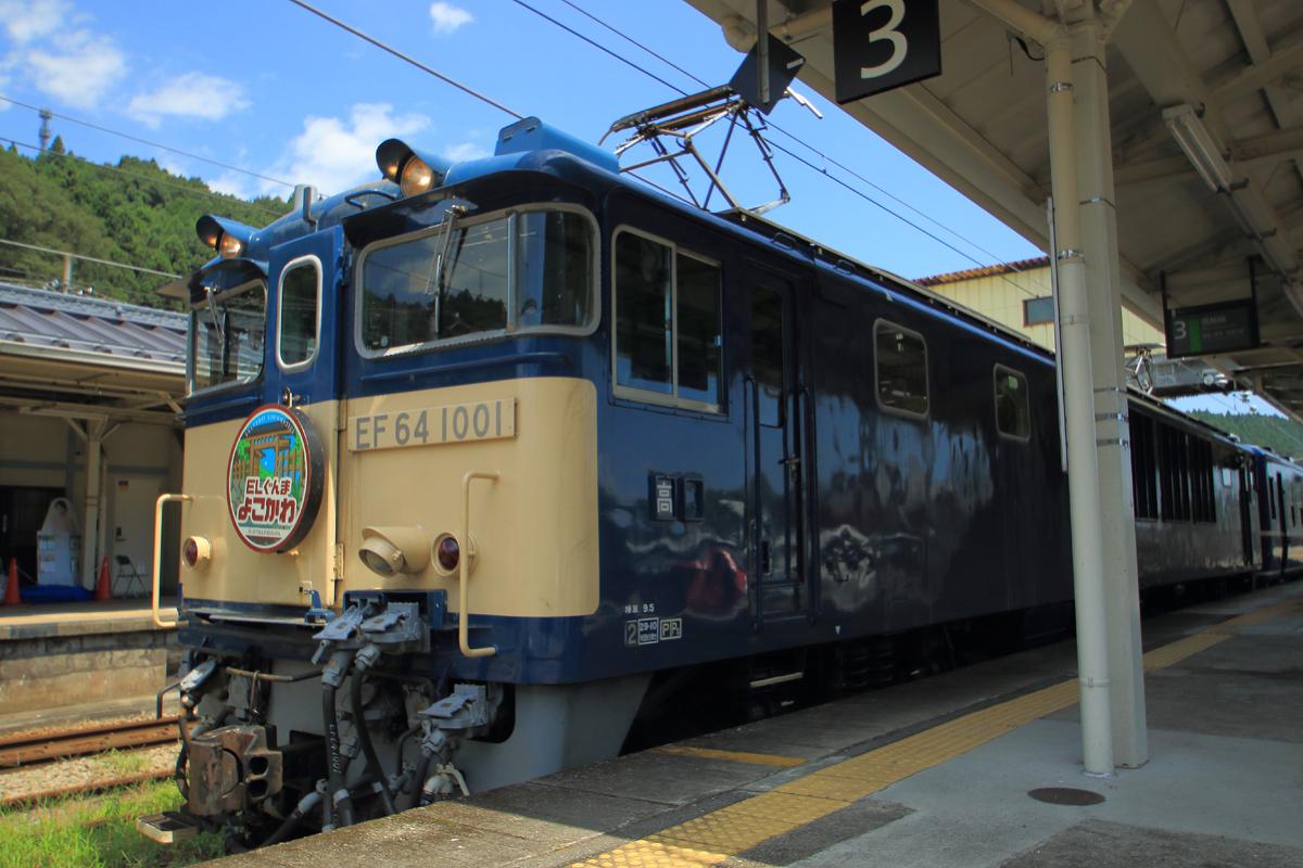 B56A6038.jpg