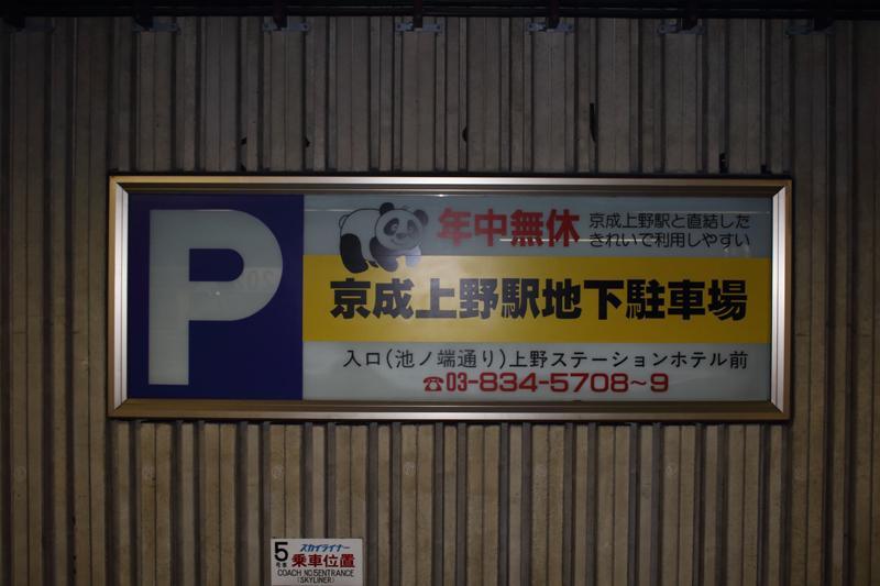 B56A8943.jpg
