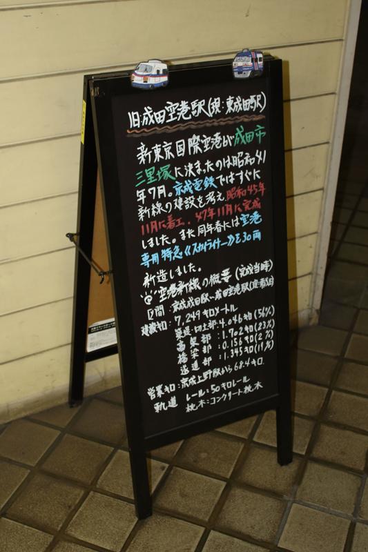 B56A8984.jpg