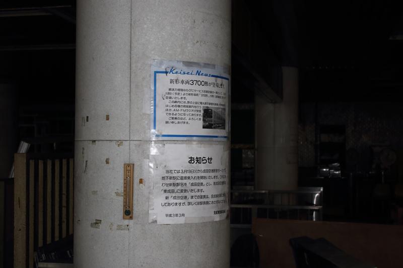 B56A8999.jpg