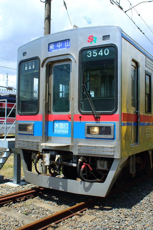B56A9076.jpg