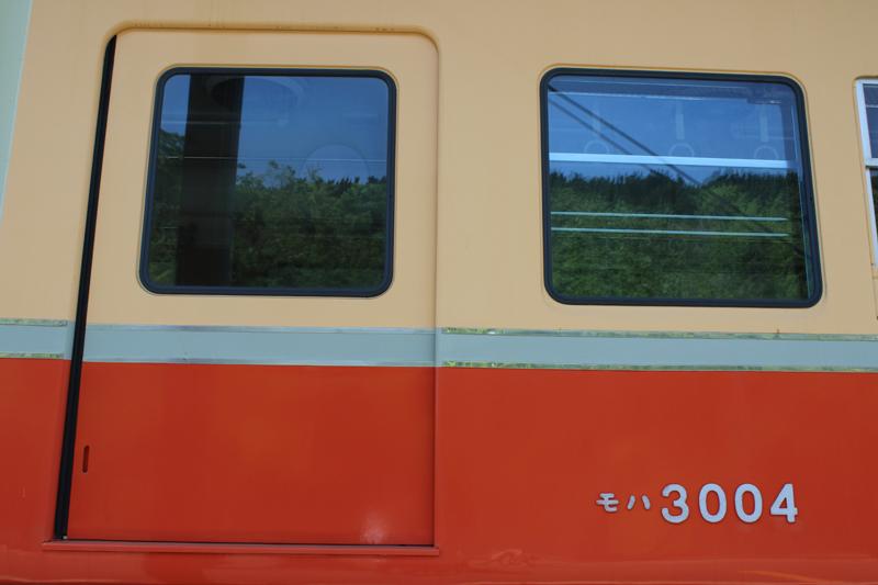 B56A9097.jpg