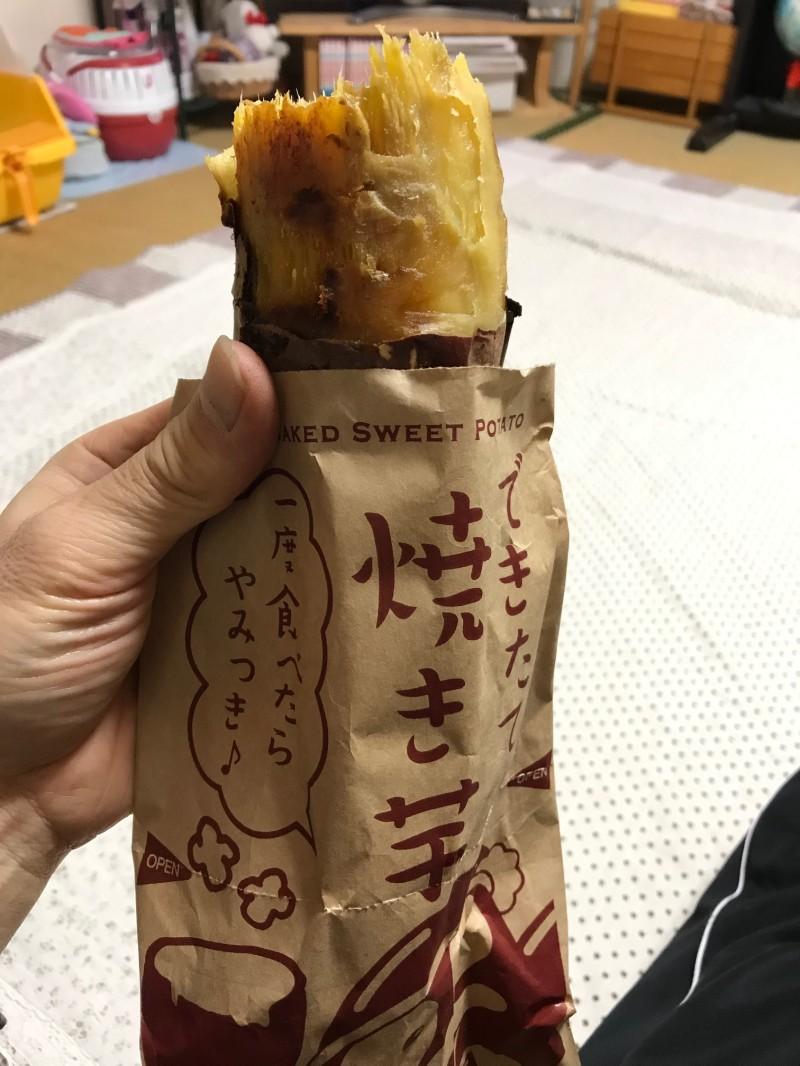 ドンキの焼き芋