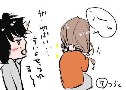 オセロ7jpg