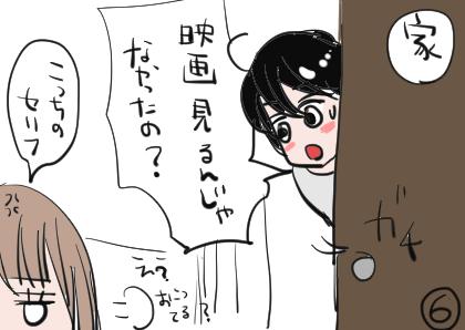 やさ男6jpg