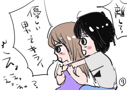 やさ男7jpg