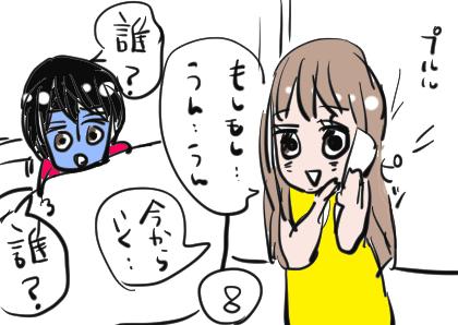 浮気8jpg