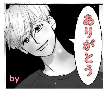 Honesty3話一般公開日お知らせ❤ サムネイル画像